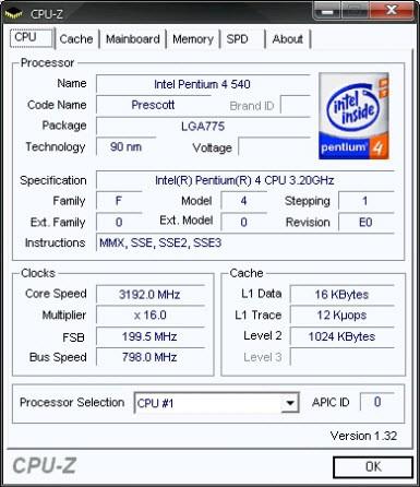 CPU-Z ile işlemcinizi anında öğrenin!