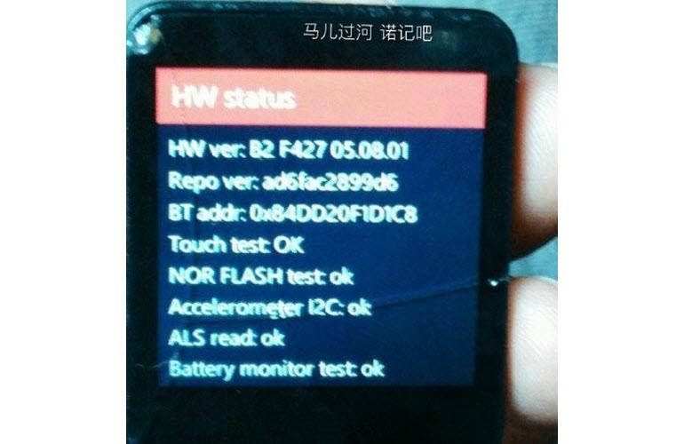 Nokia Moonraker'dan 3 kare daha