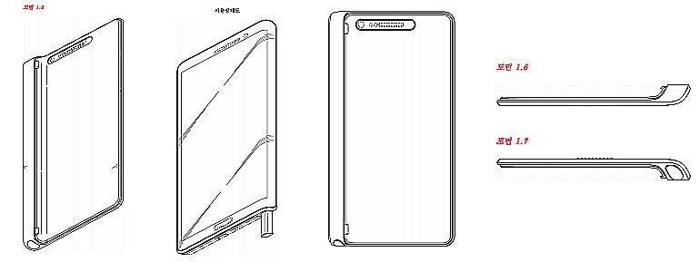 Samsung, S Pen'li kılıf üretebilir!