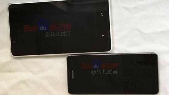 Yıllar sonra Nokia'nın ilk cebi göründü mü?