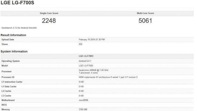 LG G5 hız testlerinde Galaxy S7'yi geçiyor!