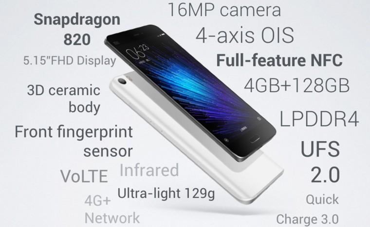 Xiaomi'den yeni amiral gemisi: Mi5
