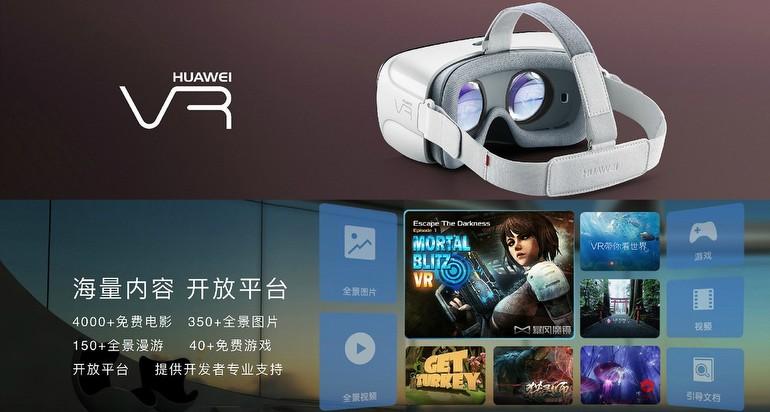 "Huawei ""ben de varım"" dedi!"