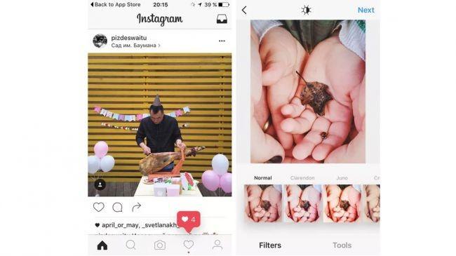 Instagram'ın arayüzünde büyük değişim!