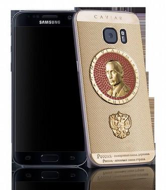 Putin'in portresini Galaxy S7'ye yerleştirdiler!