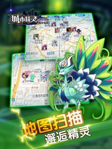 Çinliler Pokemon Go'yu da kopyaladılar!