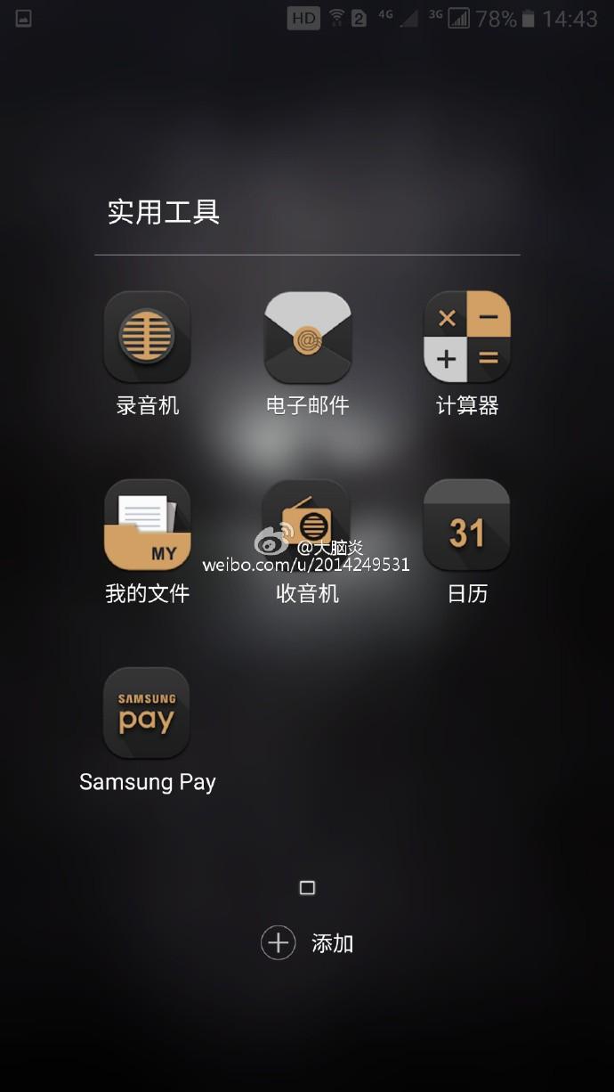 Galaxy Note 7 Injustice Edition sızdı!