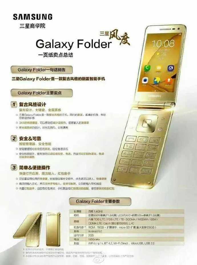 Kapaklı Galaxy Folder 2'den kareler sızdı!