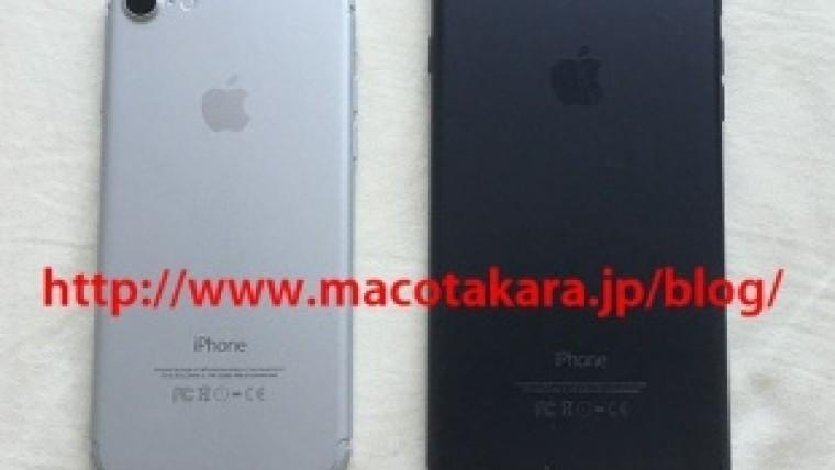iPhone 7'den yeni sızıntı, beklenen sürpriz!