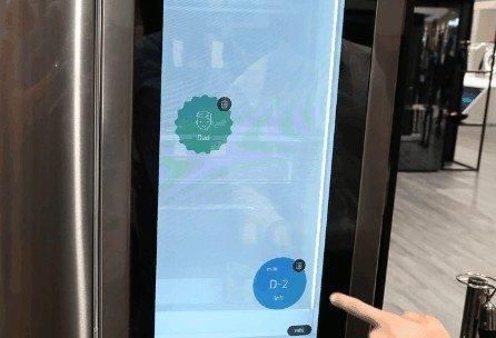 LG'den Windows 10'lu buzdolabı!