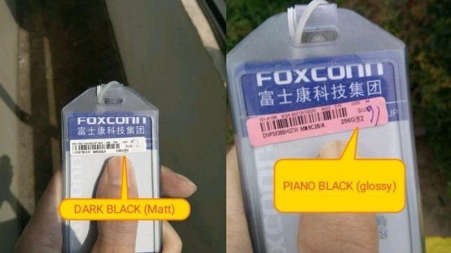 Siyahın tonları
