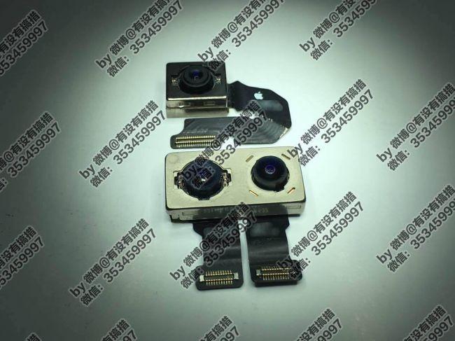 Çift kamera