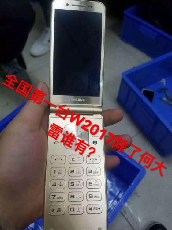 Samsung'un kapaklı amiral gemisi yine sızdı!