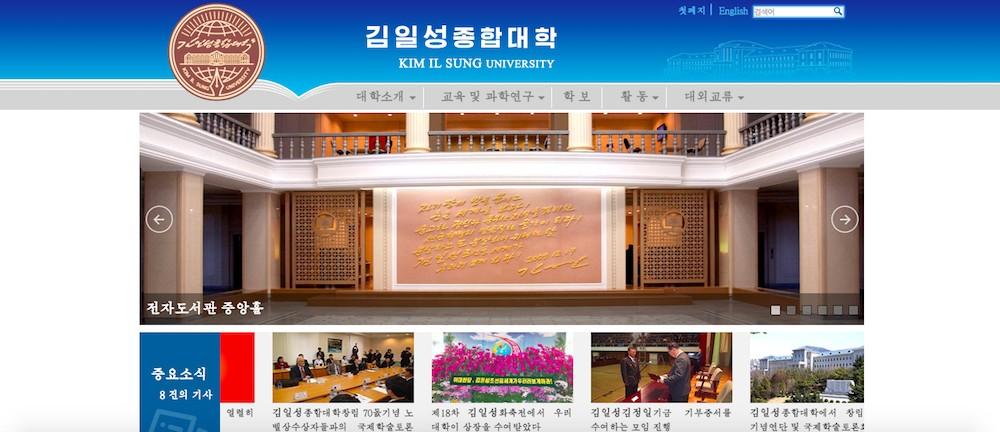Kuzey Kore'nin sadece 28 web sitesi var!