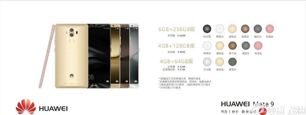 Huawei Mate 9'un özellikleri ve görüntüleri sızdı!