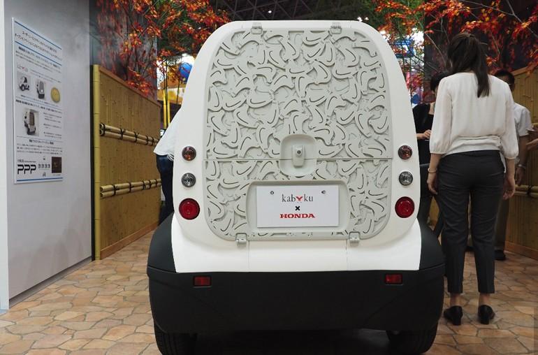Honda'nın 3D yazıcıdan çıkan arabası!