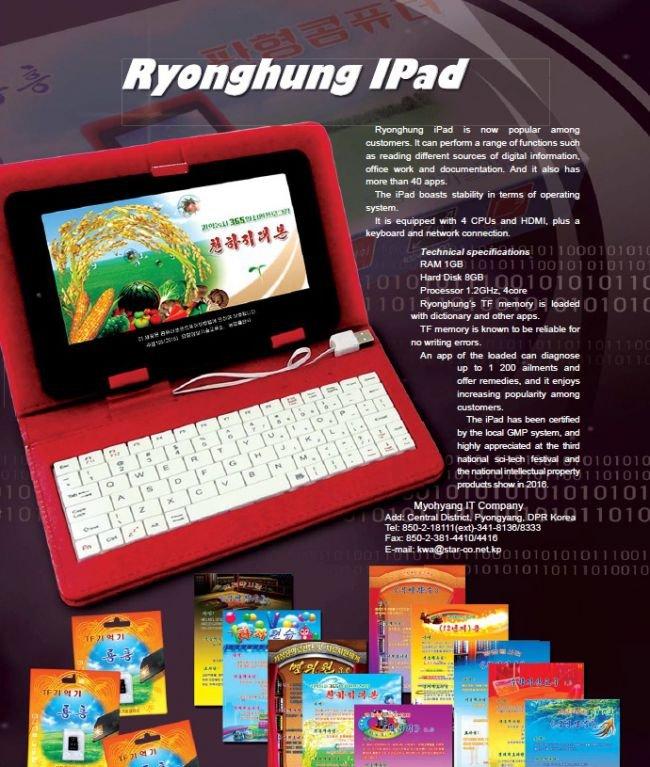 "Kuzey Kore'den Yeni ""iPad"""