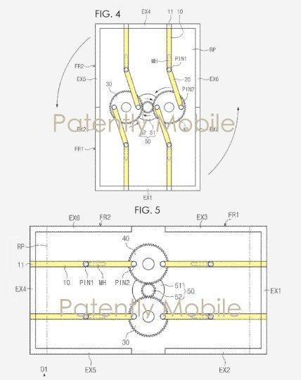 Tasarım patenti #4