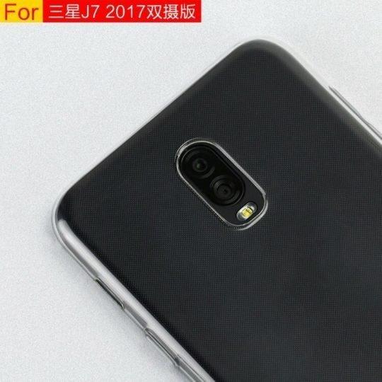 Galaxy J7 (2017), Çin'de Çift Kameralı Olabilir!