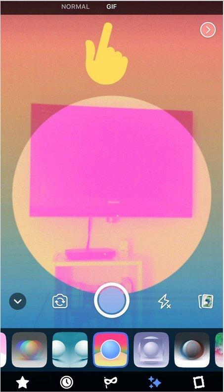 Mobil Facebook'ta GIF Yapma Özelliği Deneniyor!
