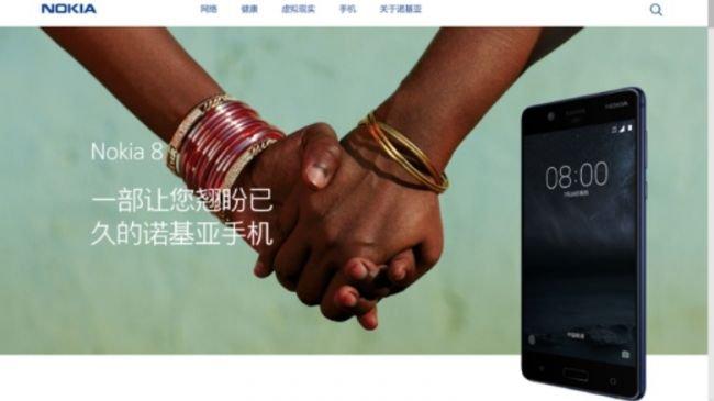 """Nokia 8, Nokia'nın Kendisi Tarafından """"Doğrulandı"""""""