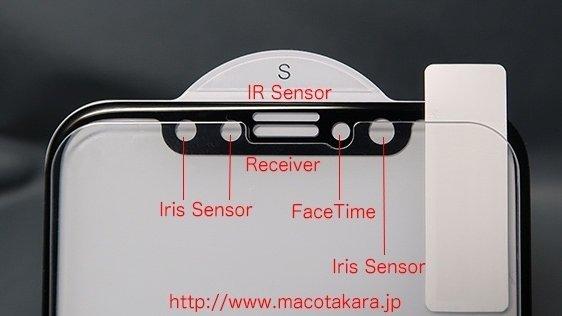 iPhone 8, Touch ID'siz Gelebilir mi?