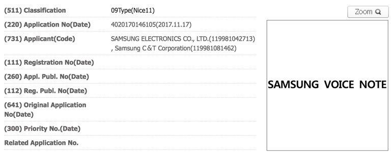 """Samsung'dan Gizemli """"Voice Note"""" Hamlesi"""