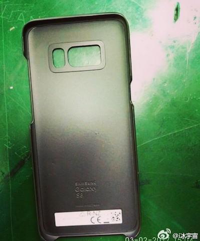 Resmi Galaxy S8 Kılıfları Sızdı