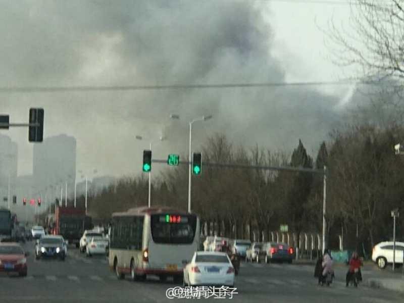 Samsung SDI'ın Çin Fabrikasında Yangın Çıktı!