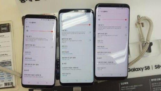 Samsung'tan Kızaran Galaxy S8'lere Çözüm!