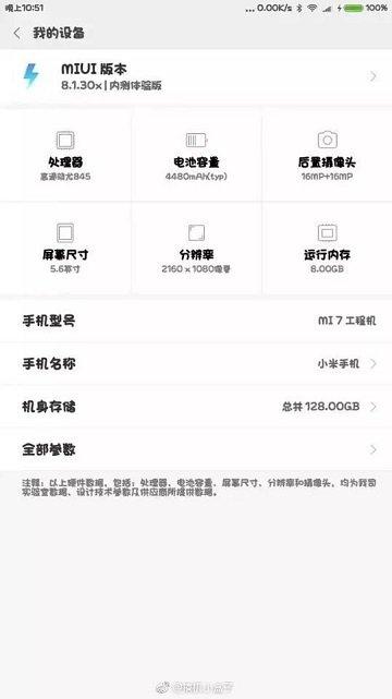 Xiaomi Mi 7 Ekran Görüntüsü Sızdı