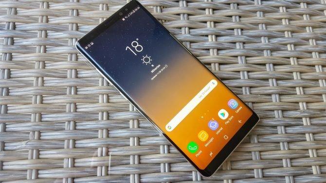 İşlem ve Çoklu Görev Gücü: Samsung Galaxy Note 8