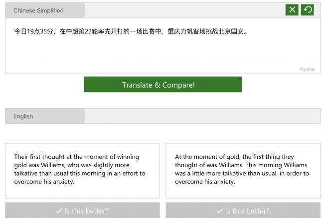 Yapay Zekâ ile İnsan Kadar İyi Tercüme!