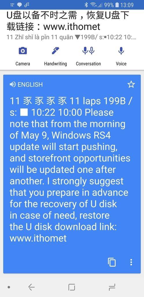 Windows 10 April Update 8 Mayıs'ta Gelebilir