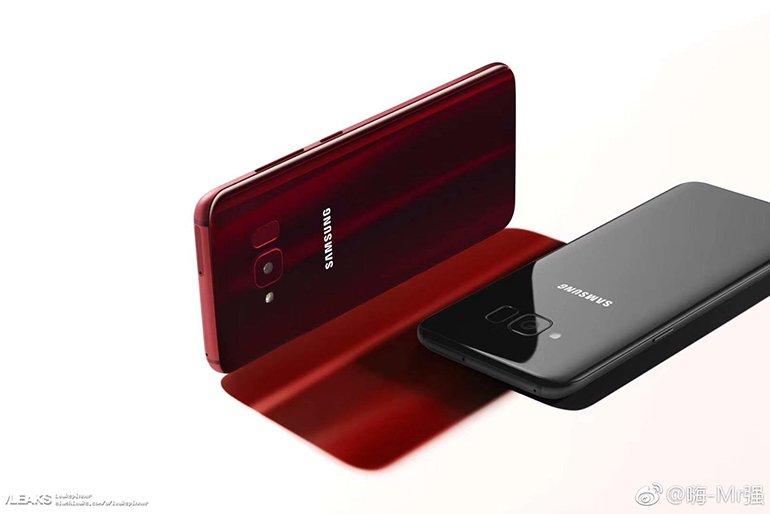 Galaxy S8 Lite Görüntüleri Sızdı
