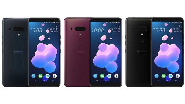 HTC U12 Plus'tan Görüntüler ve Detaylar Sızdı!