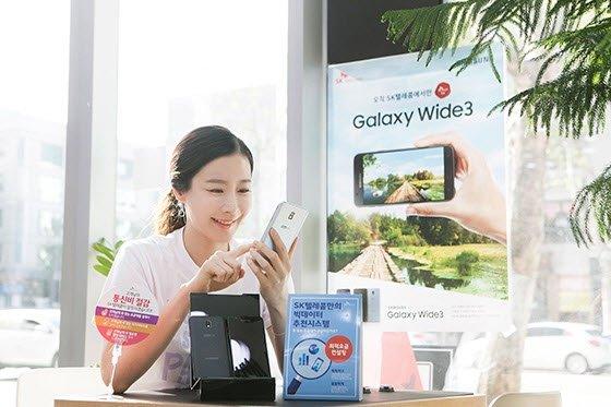 Alt Seviye Samsung Galaxy Wide 3 Tanıtıldı!
