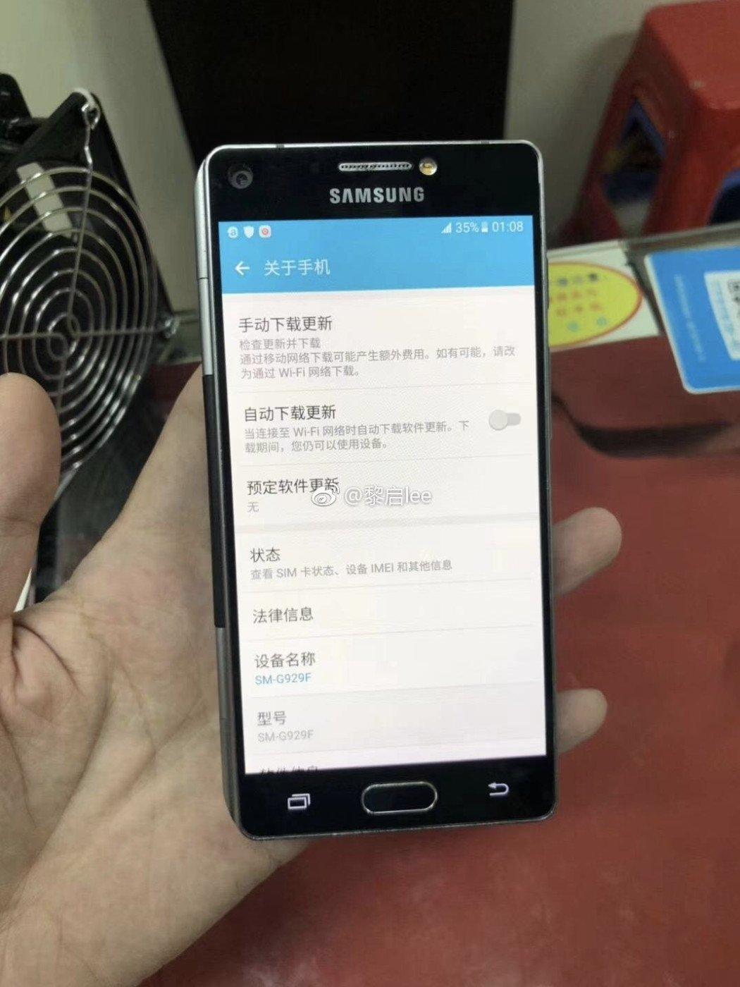 Samsung'un İptal Edilen Telefonu Göründü