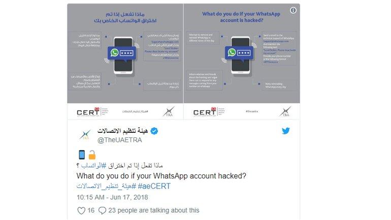 WhatsApp hack çözümü