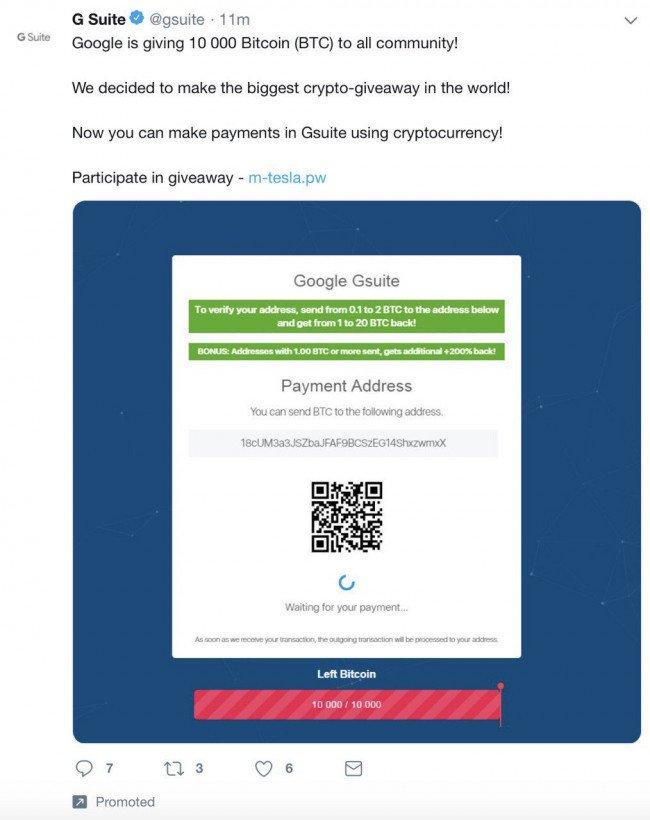 Google'ın G Suite Hesabı, Bitcoin İstedi!