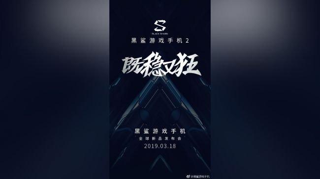 Xiaomi Black Shark 2 Geliyor!