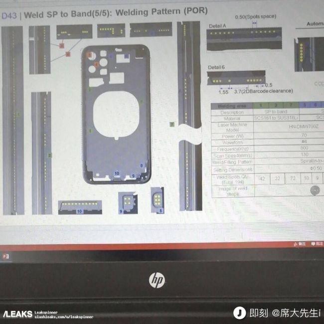 iPhone 11'in Kare Kamera Modülü Yeniden Sızdırıldı