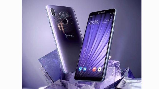 HTC'den Sürpriz İki Yeni Telefon Tanıtımı