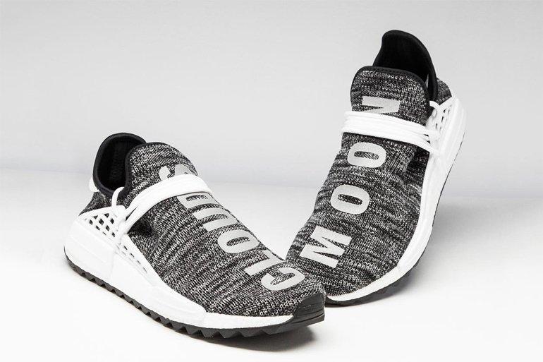"Adidas NMD HU Trail ""CLOUDS MOON"""