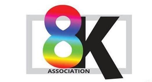 8K Association'dan 8K Performans Tanımlamaları