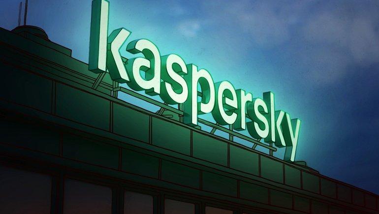 Kaspersky, Verilerini İsviçre'ye Taşıyor