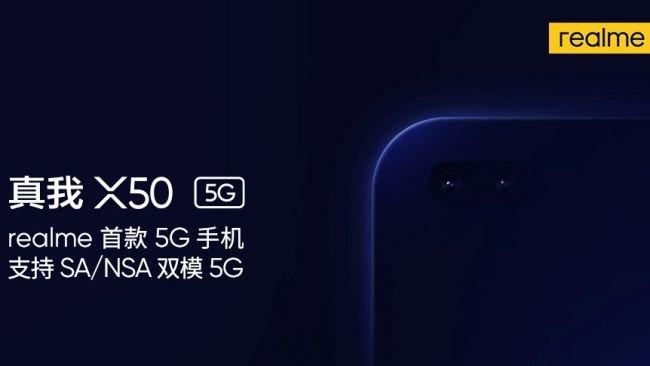 Realme X50: Realme, ilk 5G'li Telefonunu Doğruladı
