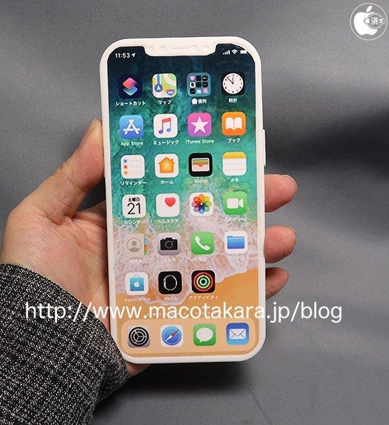 iPhone 12'nin Tasarımı O Kadar Çok Değişmeyebilir