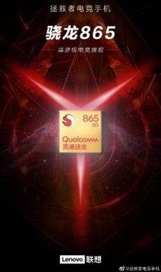 Lenovo'nun Yeni Oyun Telefonu Legion Geliyor