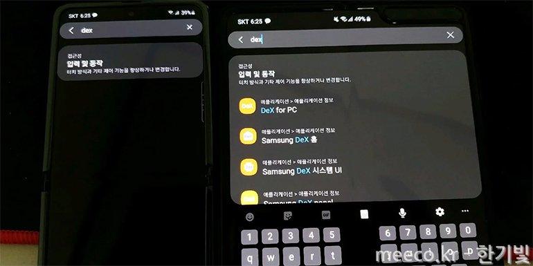 Galaxy Z Flip'te DeX Yok, Peki Daha Sonra Gelecek mi?